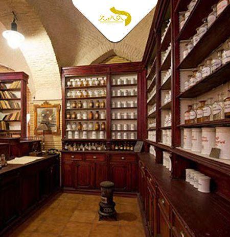 تاسیس نخستین داروخانه ایران - آماج ساز